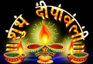 ShubhDeepawali14