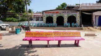 003_Pushkar