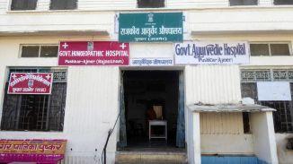 Das Hospital