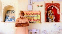 Dr. Yogesh Bharti