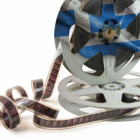 """Το """"άλλο"""" ελληνικό σινεμά"""