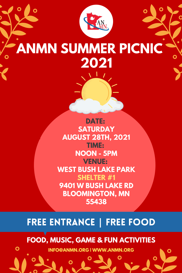 ANMN Annual Summer Picnic 2021 & Election