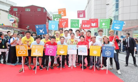 New tool to improve UN System action for SDGs now online