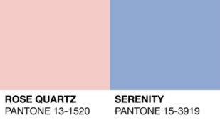 pink-quartz-serenity-pantone