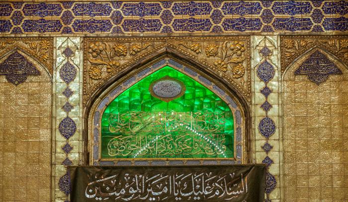 الإمام علي ع ووضع علم النحو