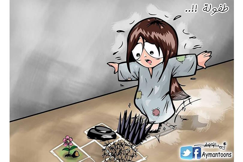بالكاريكاتير العنف ضد الأطفال