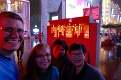 Only took us an hour to realise Florence and her Mom were standing on the other end of Nanjing Rd (same sign)