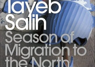 Season of Migration