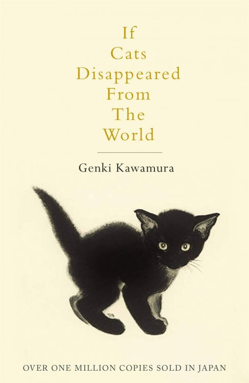An understated but moving novel with the cutest cover ever!