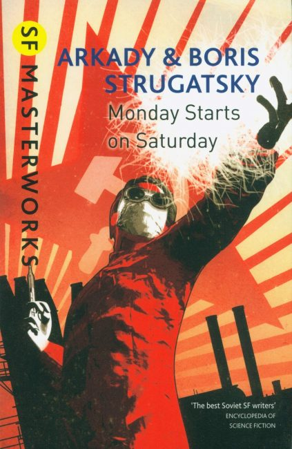 A dose of totally bonkers Russian SF from the Strugatsky brothers