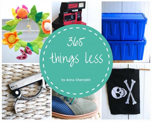 """Эксперимент: на 365 вещей меньше. Анна Черных для журнала """"Может быть по-другому""""."""