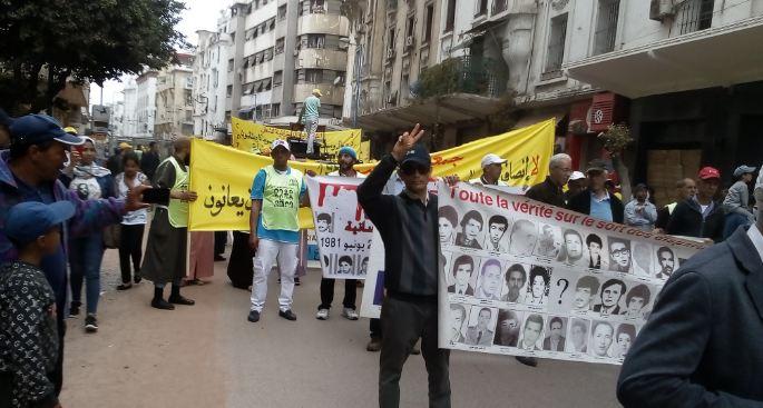 Familles des disparus au Maroc: Communiqué à l'occasion du 1er Mai