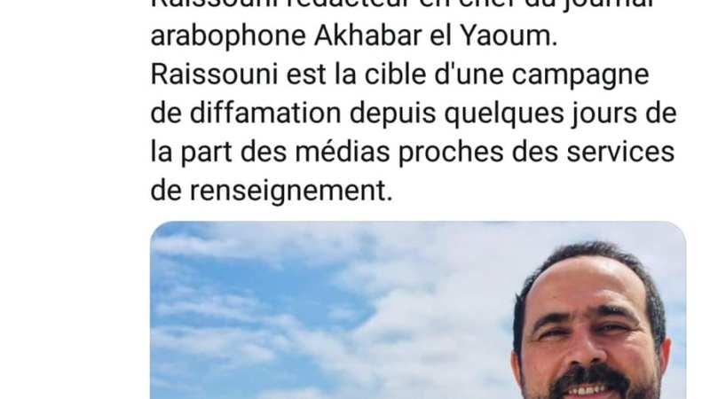 RSF: arrestation à 18h20 de Suleiman Raissouni redacteur en chef du journal arabophone Akhabar el Yaoum