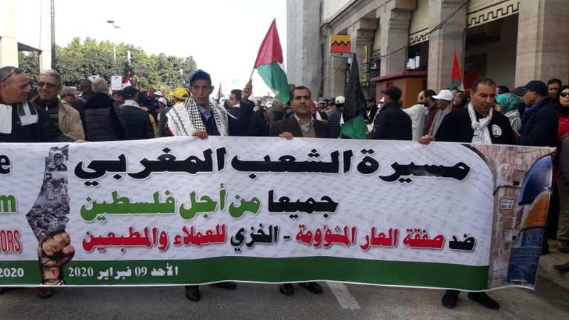 بيان حول الهرولة التطبيعية المستمرة للنظام الرسمي المغربي  مع كيان الاحتلال الصهيوني
