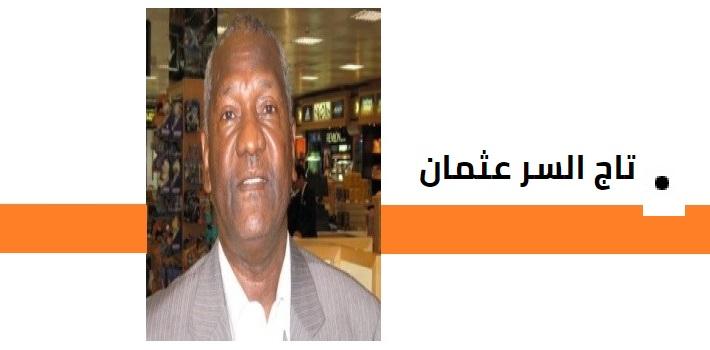 السودان: حتى لا يتكرر فشل الفترة الانتقالية (1/4)