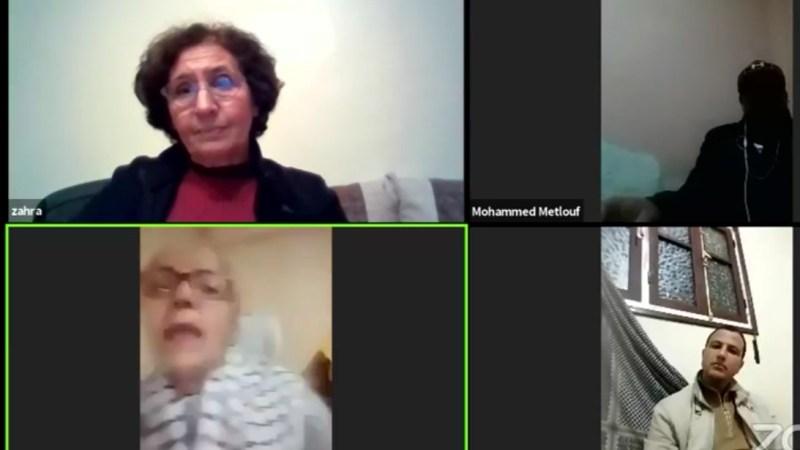 """البث المباشر لندوة النهج الديمقراطي حول موضوع: """"النضالات الشعبية في قلب الصراع الطبقي"""""""