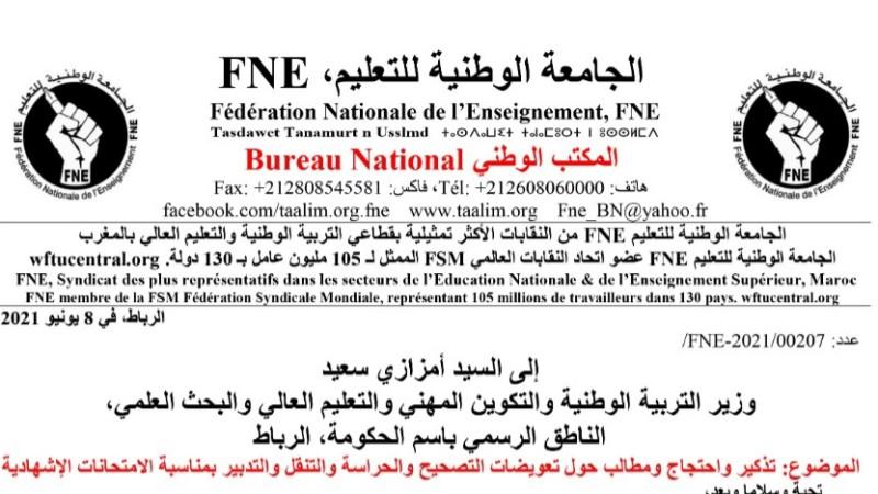 رسالة الجامعة الوطنية للتعليم التوجه الديمقراطي إلى الوزير أمزازي