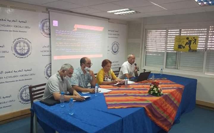 الجمعية المغربية لحقوق الإنسان تقدم تقريرها السنوي