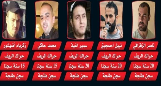 عاجل: المعتقلون السياسيون الستة لحراك الريف يعلقون الإضراب عن الطعام