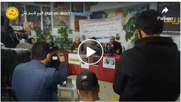 فيديو الندوة الصحفية لعائلتي المعتقلين السياسين عمر الراضي وسليمان الريسوني