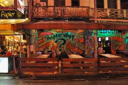 On Pub-street