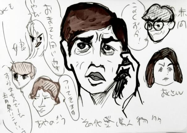 64の登場人物のイラスト