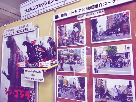 都庁に飾ってあったゴジラの写真