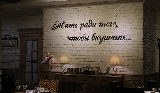 о ресторане Аннам Брахма Оренбург