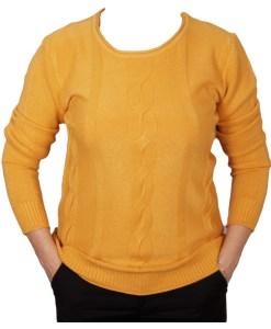 Дамски пуловер 2-400-71 цвят горчица