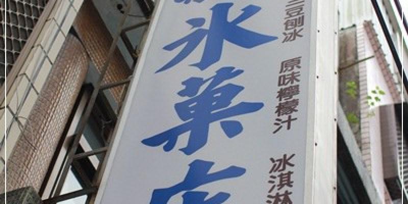 §2013。台東熱氣球嘉年華§ Day2-3&4:明新水菓店拎涼ㄟ→月廬午膳《Blog365-36》