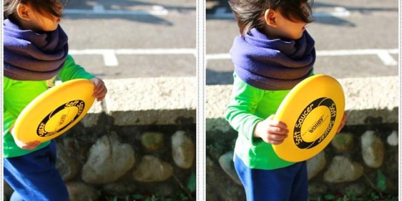﹝3Y6M1W﹞和小牛姐姐一起丟飛盤@國立台北藝術大學