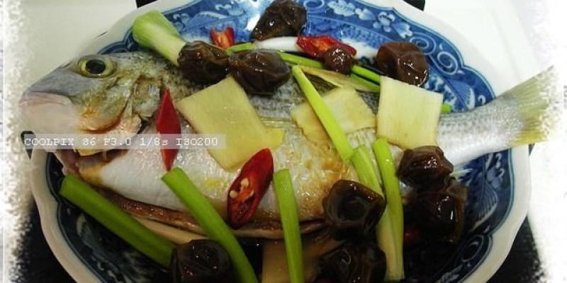 梅子蒸魚 vs. 鮮魚湯