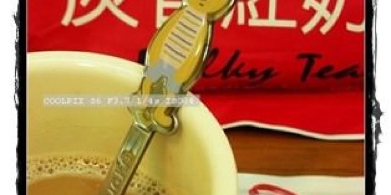 馬玉山 炭香紅奶茶