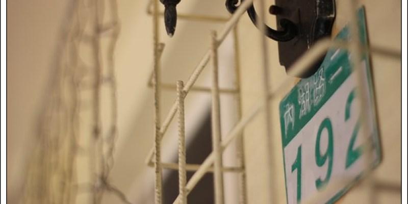 ﹝1Y10M4W1D﹞Elephant Garden 象園咖啡 & 碧湖公園溜滑梯