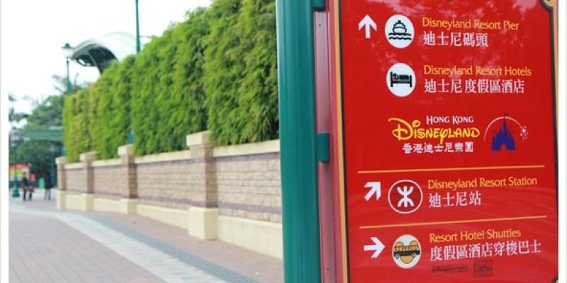 ♥2011秋‧媽寶進香團♥Day02市區觀光 Part1(香港動植物公園、翠華茶餐廳、鏞記、天星小輪、滿記甜品)