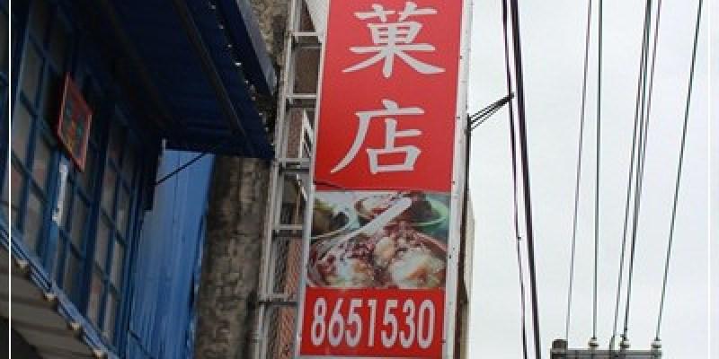 §2013。台東熱氣球嘉年華§ Day1-3&4:豐春冰菓店呷冰→雲山水閒晃《Blog365-30》