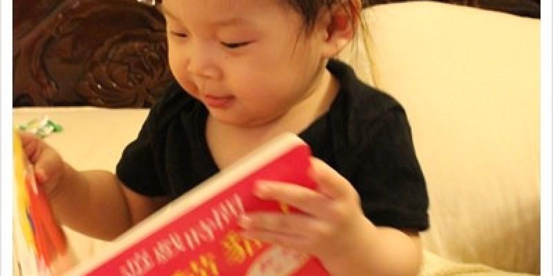 Bookstart 閱讀起步走
