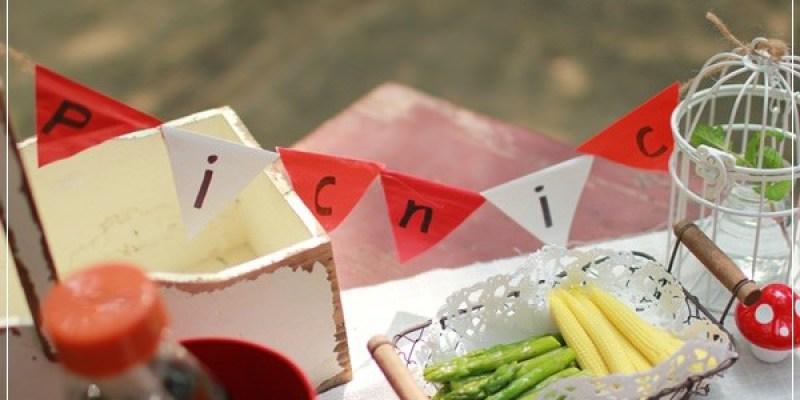 【小猴媽❤大創】 向璐露野的白色野餐派對及TLC台北野餐日致敬 at 玉成公園 #野4