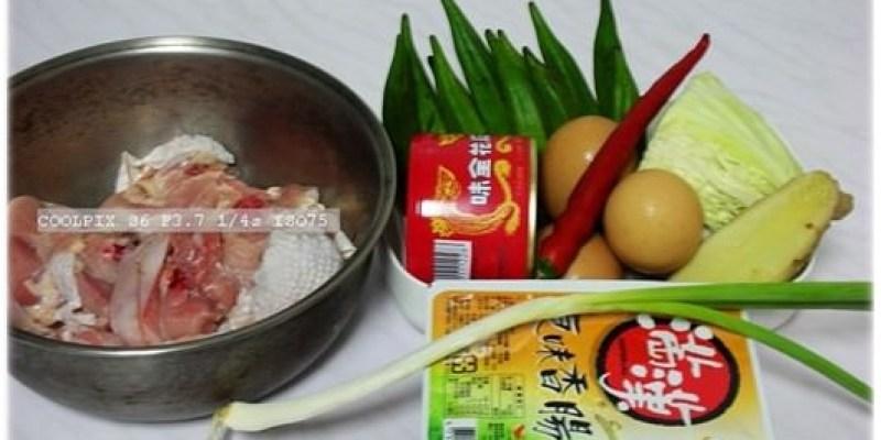 花生豬腳湯 vs. 花瓜雞腿