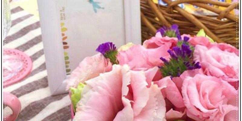 【小猴媽❤大創】 宛如夢幻婚禮般的粉嫩春日野餐 at 南港公園 #野3(文末送好禮)