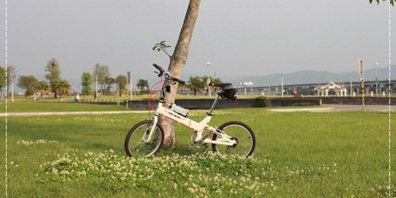 ﹝4Y8M4W2D﹞美堤河濱公園騎單車去《Blog365-133》