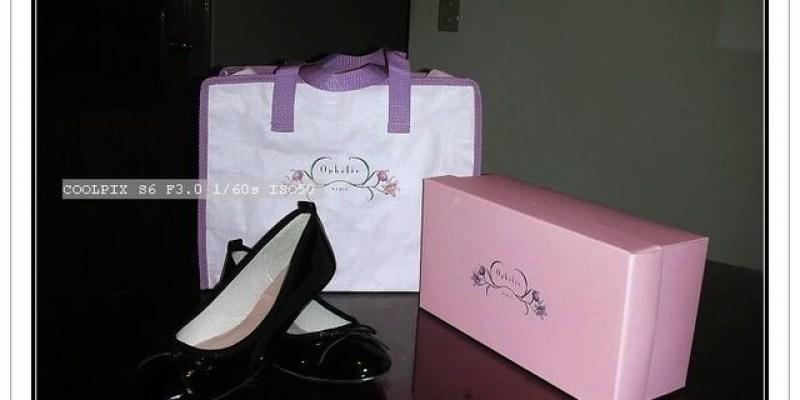 Miss sofi 要穿在哪隻腳上才美麗呢??
