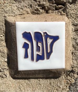 Small ceramic Wall Markets in the Jewish Quarter