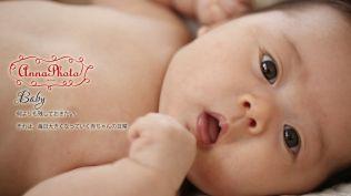 top_baby_1096