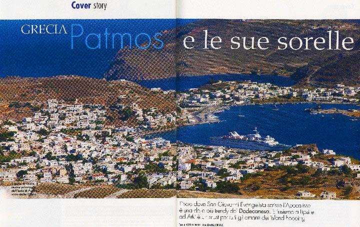 0148-TUTTOTURISMO-PATMOS ISLAND