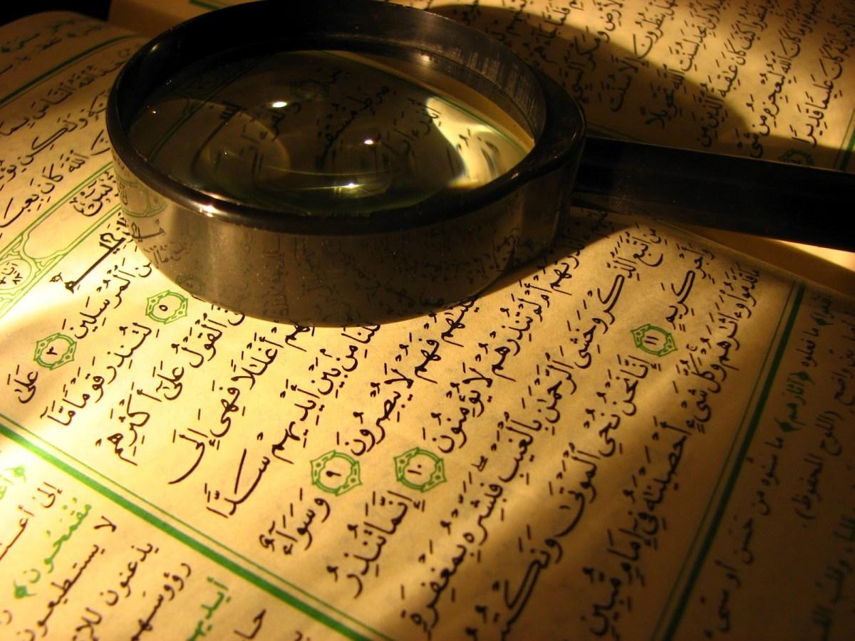 ميلاد السيّد المسيح في القرآن (القس جورج قبطي)