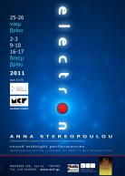 electron [anna stereopoulou @ mcf]