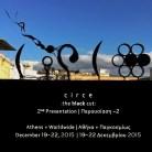 CIRCE_2015_AEAEA_SPACE