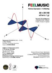 FEELMUSIC 2013 | Seminar Series + VJ Meeting