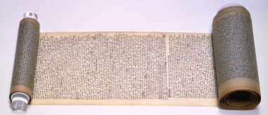 Kerouac's scroll manuscript of On the Road.
